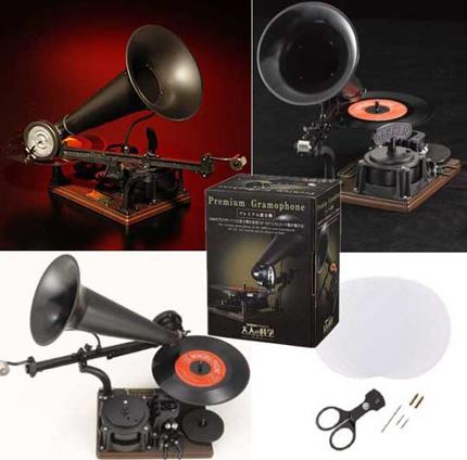 premium gramophone