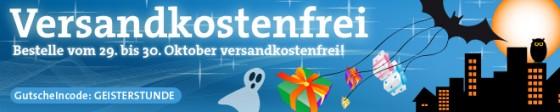 Spreadshirt Gutschein Oktober 2011